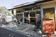 神戸学園西町郵便局 約130m(徒歩2分)