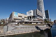 ニトリ・ライフセントラルスクエア 押上駅前店 約1,000m(徒歩13分)