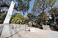 墨田区立隅田公園 約460m(徒歩6分)