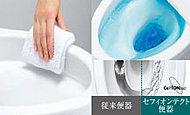 お手入れしやすい新しいフチなし形状採用。表面に汚れがつきにくく、少量の水で効率よくしっかり洗浄します。