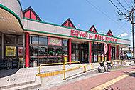 フィールエクボ共和店 約570m(徒歩8分)