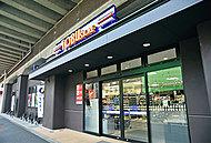 東武ストア 梅島店 約620m(徒歩8分)