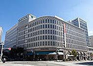 神戸大丸店 約1,330m(徒歩17分)