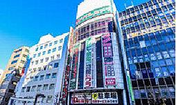 ヨドバシカメラ 八王子店 約560m(徒歩7分)