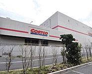 コストコ ホールセール川崎倉庫店 車5分/約2,890m