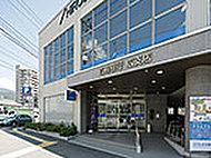 広島銀行広支店 約790m(徒歩10分)