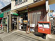 呉両谷郵便局 約590m(徒歩8分)