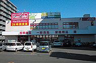 マックスバリュ南15条店 約360m(徒歩5分)