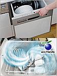 洗浄行程前にスチーム洗浄で汚れを浮かせ、手洗いでは不可能な約80度の高温で洗浄するので衛生的です。