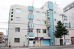小原眼科医院 約240m(徒歩3分)