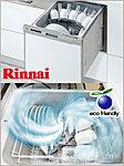 洗浄行程前にスチーム洗浄で汚れを浮かせ、手洗いでは不可能な約80℃の高温で洗浄するので衛生的です。