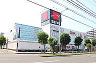 西友平岸店 約220m(徒歩3分)