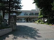 札幌市立平岸小学校 約240m(徒歩3分)