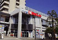 関西スーパーアリオ店 約500m(徒歩7分)