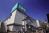 ニトリ伊丹店 約270m(徒歩4分)