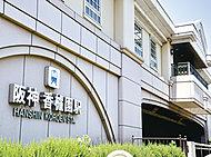 阪神電鉄本線「香櫨園」駅 約640m(徒歩8分)