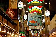 錦市場商店街 約470m(徒歩6分)