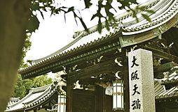 シエリア大阪天神橋のその他