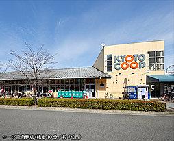 コープ二条駅店 約740m(徒歩10分)