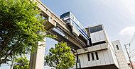 モノレール徳力公団前駅 約130m(徒歩2分)