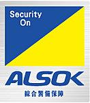 敷地内の各セキュリティゾーンを、キーをカバンに入れたままで通行するだけで解錠出来るシステムを採用。
