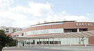 豊田厚生病院 約380m(徒歩5分)