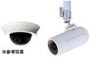 防犯カメラを設置。侵入犯罪やトラブルの抑止に効果を発揮します。