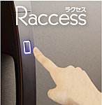 IDキーをバッグの中に入れたまま、玄関ドアの専用ボタンを押すだけで施解錠可能。この他にキーをかざして施解錠するタイプのキーもあります。