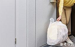玄関前ゴミ回収サービス