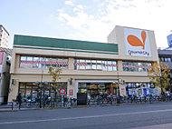 グルメシティ八幡町店 約340m(徒歩5分)