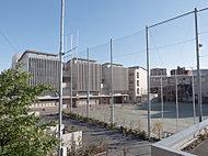 八王子市立第五中学校 約1,360m(徒歩17分)