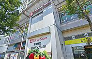 東急ストア向ヶ丘遊園店 約190m(徒歩3分)