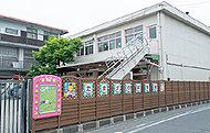 玉川幼稚園 約290m(徒歩4分)