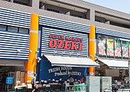 オオゼキ池上店 約460m(徒歩6分)