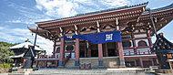 池上本門寺 約890m(徒歩12分)