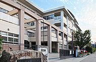 市立宝塚第一小学校 約1,030m(徒歩13分)