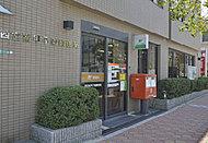 西宮南甲子園郵便局 約150m(徒歩2分)
