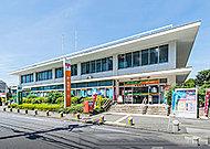 成城郵便局 約170m(徒歩3分)