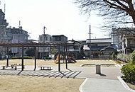 城西町たんぽぽ公園 約420m(徒歩6分)