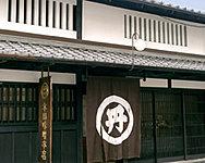 本田味噌本店 約370m(徒歩5分)