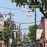 下丸子商栄会 約220m(徒歩3分)