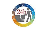 24時間いつでもゴミ出しができるので、住戸内をいつも清潔に保つことができます。