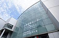 台東区立中央図書館 約980m(徒歩13分)