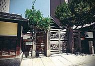 市立愛珠幼稚園 約540m(徒歩7分)