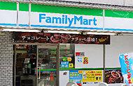 ファミリーマート 西池袋三丁目店 約200m(徒歩3分)