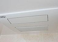 寒い日でも快適に入浴できる浴室暖房機能に加え、浴室乾燥・衣類乾燥・涼風機能も装備しています。