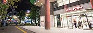 イトーヨーカドー大井町店 約330m(徒歩5分)