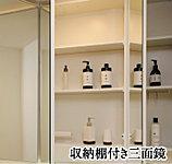 収納スペースが豊富な洗面化粧台