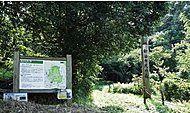 新治市民の森 約1,420m(徒歩18分)