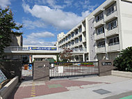 高浜小学校 約1,800m(徒歩23分)